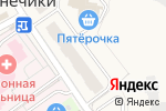 Схема проезда до компании Парикмахерская в Кузнечиках