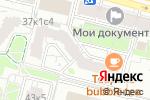 Схема проезда до компании Wellton Park в Москве
