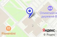 Схема проезда до компании САЛОН КРАСОТЫ АРНЕС-А в Москве