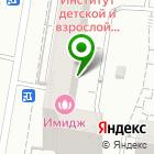 Местоположение компании Мастерская Натальи Макаровой