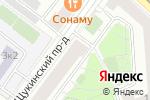 Схема проезда до компании Главное управление Пенсионного фонда РФ №9 г. Москвы и Московской области в Москве