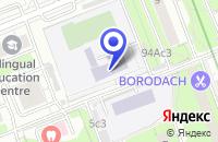 Схема проезда до компании ТРАНСПОРТНО-ЭКСПЕДИТОРСКАЯ ФИРМА АВТОТРАФИК в Москве