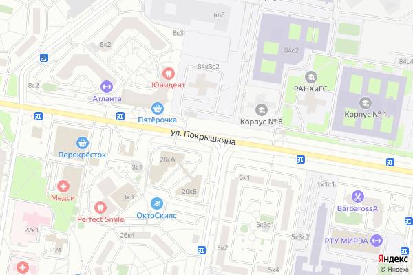 Ремонт телевизоров Улица Покрышкина на яндекс карте