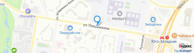 улица Покрышкина
