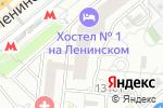 Схема проезда до компании Магазин товаров для взрослых в Москве