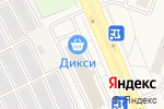 Схема проезда до компании Kommunarkaperevod в Москве