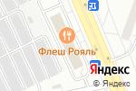 Схема проезда до компании Нотариус Белоотченко Е.А в Москве
