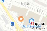 Схема проезда до компании Магазин товаров для парикмахеров в Москве