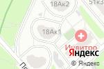 Схема проезда до компании Бест-Новострой в Москве