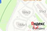Схема проезда до компании Baby family в Москве