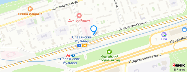 улица Герасима Курина