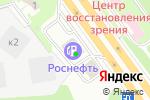 Схема проезда до компании BP в Москве