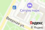 Схема проезда до компании КЭСИ в Москве