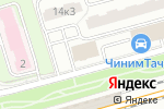 Схема проезда до компании ЧинимТачки в Москве
