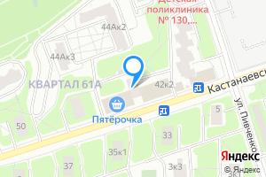 Сдается комната в Москве Кастанаевская улица, 42к2