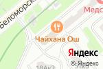 Схема проезда до компании Дом быта на Беломорской в Москве