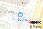 Схема проезда до компании Colibri Сlinik в Москве