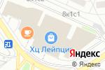 Схема проезда до компании Золотые ручки в Москве