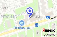 Схема проезда до компании ДОПОЛНИТЕЛЬНЫЙ ОФИС № 5278/01046 в Москве
