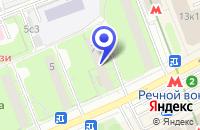 Схема проезда до компании КБ ВЫМПЕЛ в Москве
