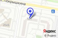 Схема проезда до компании НОТАРИУС СОСИНА И.А. в Москве