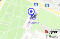 Схема проезда до компании РЕМОНТНОЕ АТЕЛЬЕ АЛАРТ в Москве