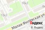 Схема проезда до компании Колпаков Д.В. в Москве