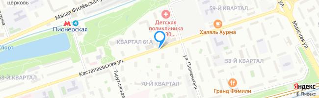 Кастанаевская улица