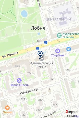 ЛОБНЕНСКАЯ ТОРГОВО-ПРОМЫШЛЕННАЯ ПАЛАТА на карте Лобни