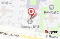 Схема проезда до компании Институт Проблем Политического Управления в Москве