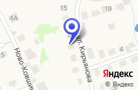 Схема проезда до компании ЯХРОМСКАЯ СПЕЦИАЛЬНАЯ ШКОЛА-ИНТЕРНАТ VIII ВИДА в Яхроме