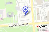 Схема проезда до компании НУКЛИД в Москве