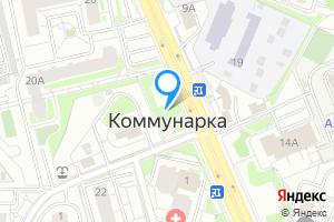 Снять комнату в двухкомнатной квартире в Москве Коммунарка