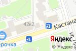 Схема проезда до компании ЕВРОМЕД Плюс в Москве