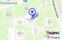 Схема проезда до компании АВТОШКОЛА АВТОПУТЬ в Москве