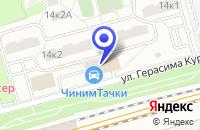 Схема проезда до компании АВТОСЕРВИСНОЕ ПРЕДПРИЯТИЕ РЕСИНГ КЛАБ в Москве