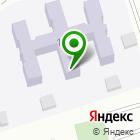 Местоположение компании Детский сад №10