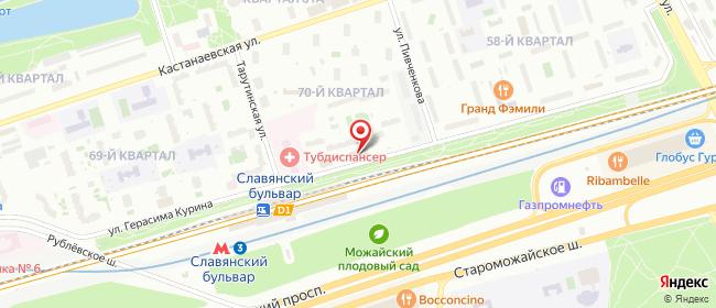 Карта расположения пункта доставки Москва Герасима Курина в городе Москва