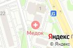 Схема проезда до компании Магазин бытовой химии в Коммунарке