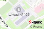 Схема проезда до компании Центр образования №109 в Москве