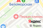 Схема проезда до компании Ломбард на Беломорской в Москве