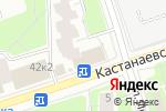 Схема проезда до компании Первая Помощь в Москве