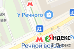 Схема проезда до компании Речной вокзал в Москве