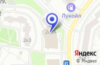 Схема проезда до компании АВТОСЕРВИСНОЕ ПРЕДПРИЯТИЕ СОНАР в Москве