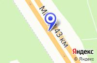 Схема проезда до компании ПРЕДСТАВИТЕЛЬСТВО В Г. МОСКВЕ АТП СЕЙФТРАНС в Москве