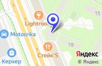 Схема проезда до компании МАГАЗИН МОДНАЯ ОБУВЬ в Москве
