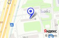 Схема проезда до компании ДК БЕРЕНДЕЙ в Москве