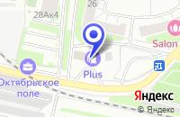 Схема проезда до компании АЗС АВАНТИ-МТА в Москве