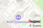 Схема проезда до компании Олимпиец в Москве