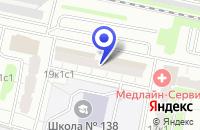 Схема проезда до компании ТФ ВИЛЕКОМА в Москве